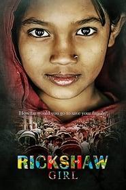 Regardez Rickshaw Girl Online HD Française (2017)