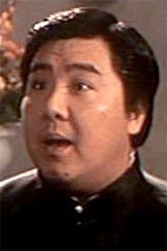 Mun Yiu-Wa