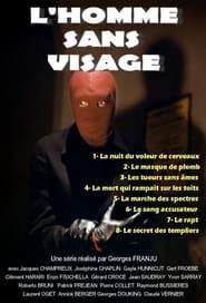 L'homme sans visage 1975