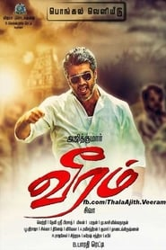 Veeram (Hindi Dubbed)