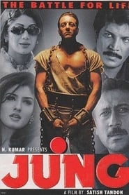 जंग (2000)
