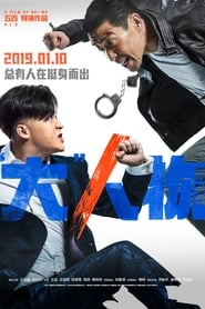 Nonton The Big Shot (2019) HD 720p Subtitle Indonesia Idanime