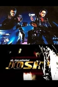 ak...tion unlimited - JOSH 2003