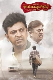 Ayushman Bhava (2019) 1080P 720P 420P Full Movie Download