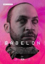 Babelon (2021)
