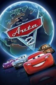 Auta 2 / Cars 2 (2011)