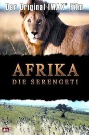 IMAX - Africa: The Serengeti