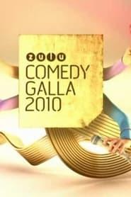 Zulu Comedy Galla De Vildeste Øjeblikke 2021