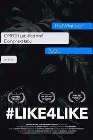 #LIKE4LIKE (2020)