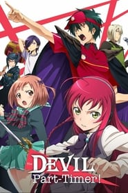 The Devil Is a Part-Timer!-Azwaad Movie Database