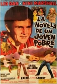 The novel of a poor young man (1968)