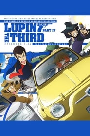 Lupin the 3rd Part IV 2015