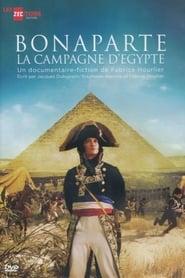 Bonaparte, la campagne d'Egypte 2017