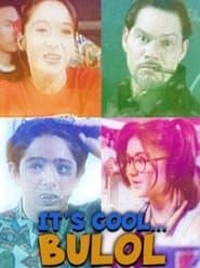 It's Cool Bulol 1998