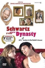فيلم Schwartz Dynasty مترجم
