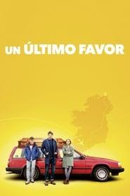 Un último favor (2019) The Last Right