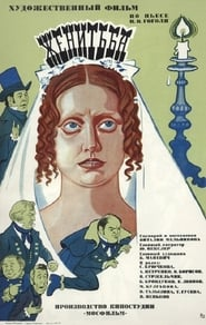 Watch Marriage 1978 Free Online