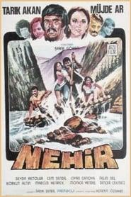 Nehir 1977