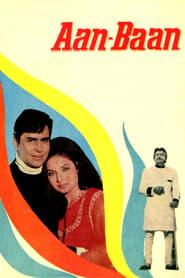 आन बान 1972