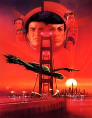 Star Trek IV: The Voyage Home 1986 Poster