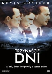 Trzynaście dni (2000) Online Cały Film Zalukaj Cda