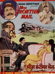 Miss Frontier Mail 1936