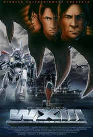 WXIII: Patlabor The Movie 3 2002