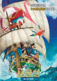 Doraemon the Movie: Nobita's Treasure Island (2018) BluRay 480p, 720p
