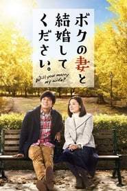 Nonton Will You Marry My Wife? Film Subtitle Indonesia Streaming Movie Download
