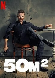 50M2 (2021) – Online Free HD In English