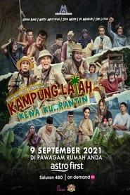 Kampung Latah Kena Kuarantin (2021) YIFY