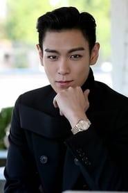 Seunghyun Choi