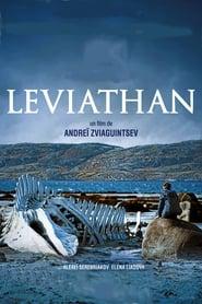 Léviathan 2014