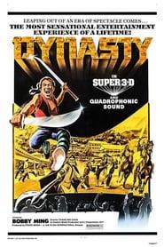 Dynasty (1977)
