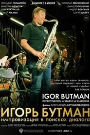 Igor Butman. Improvisation in Search of Dialogue (2021)