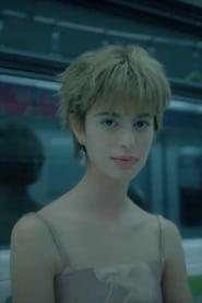 Salomé (2020)