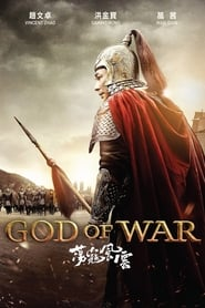 God of War Full Movie Watch Online Free HD Download