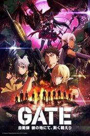 Gate: Jieitai Kanochi nite, Kaku Tatakaeri streaming vf poster