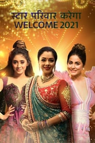 Star Parivaar Karega Welcome 2021 2020
