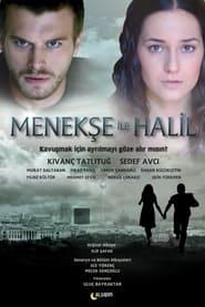 Menekşe ile Halil 2007