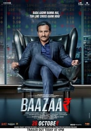 Baazaar Hindi Movie Watch Online HD Print Free Download