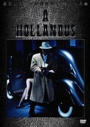 Hit the Dutchman (1992)