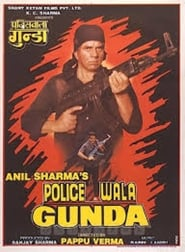 Policewala Gunda 1995
