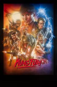 Poster Kung Fury 2015