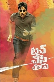 Touch Chesi Chudu Hindi Dubbed