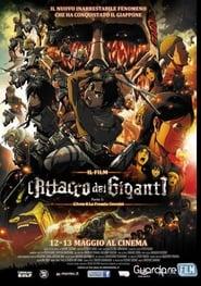 Shingeki No Kyojin Movie 1 : Guren no Yumiya