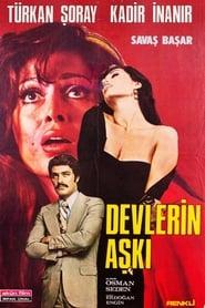 Devlerin Aşkı (1976)