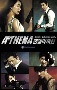 Athena: Goddess of War poster