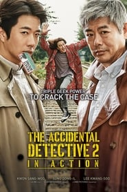 The Accidental Detective 2: In Action 2018 HD | монгол хэлээр