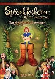 Sprookjesboom de Musical - Een gi-ga-gantisch avontuur!